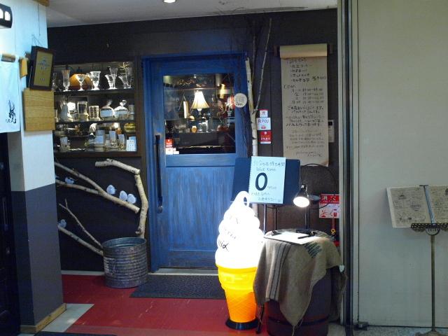 札幌 パフェテリア ミル その5(パフェ ラムレーズンとチョコキャラバナナ)_d0153062_06440181.jpg