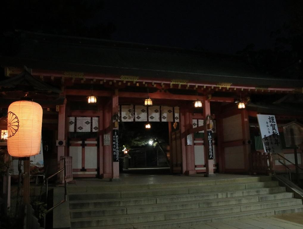 2020年 初詣 高速長田 長田神社_d0202264_17504536.jpg