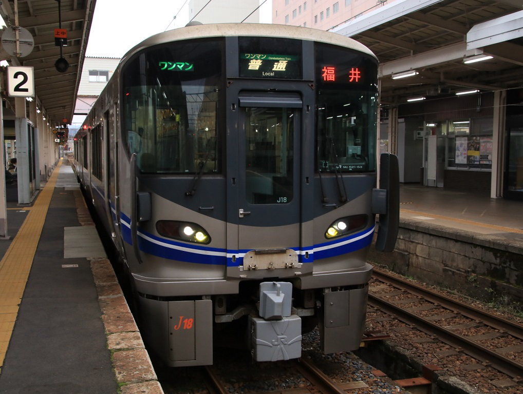 福井鉄道制覇の旅 帰路へ・・J18編成 521系_d0202264_3435610.jpg