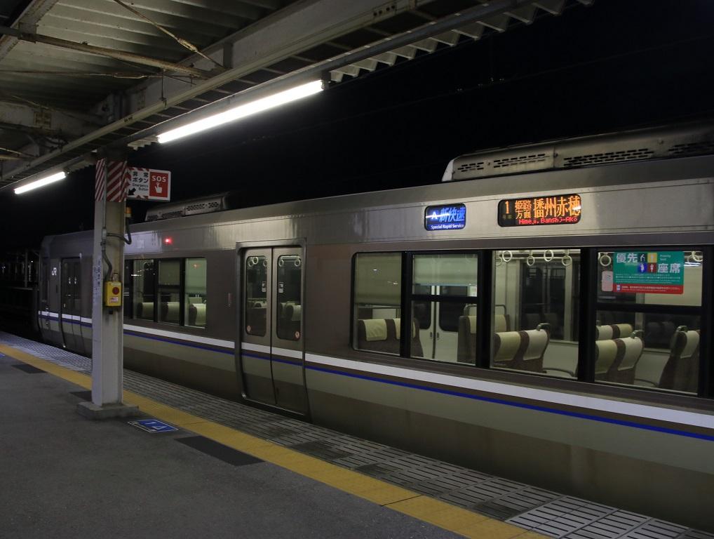 JR武生駅から帰路へ_d0202264_348222.jpg