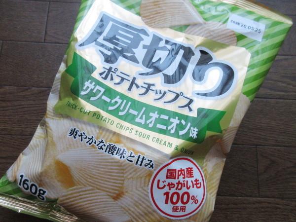 【CGC】厚切りポテトチップス サワークリームオニオン味_c0152767_21083159.jpg
