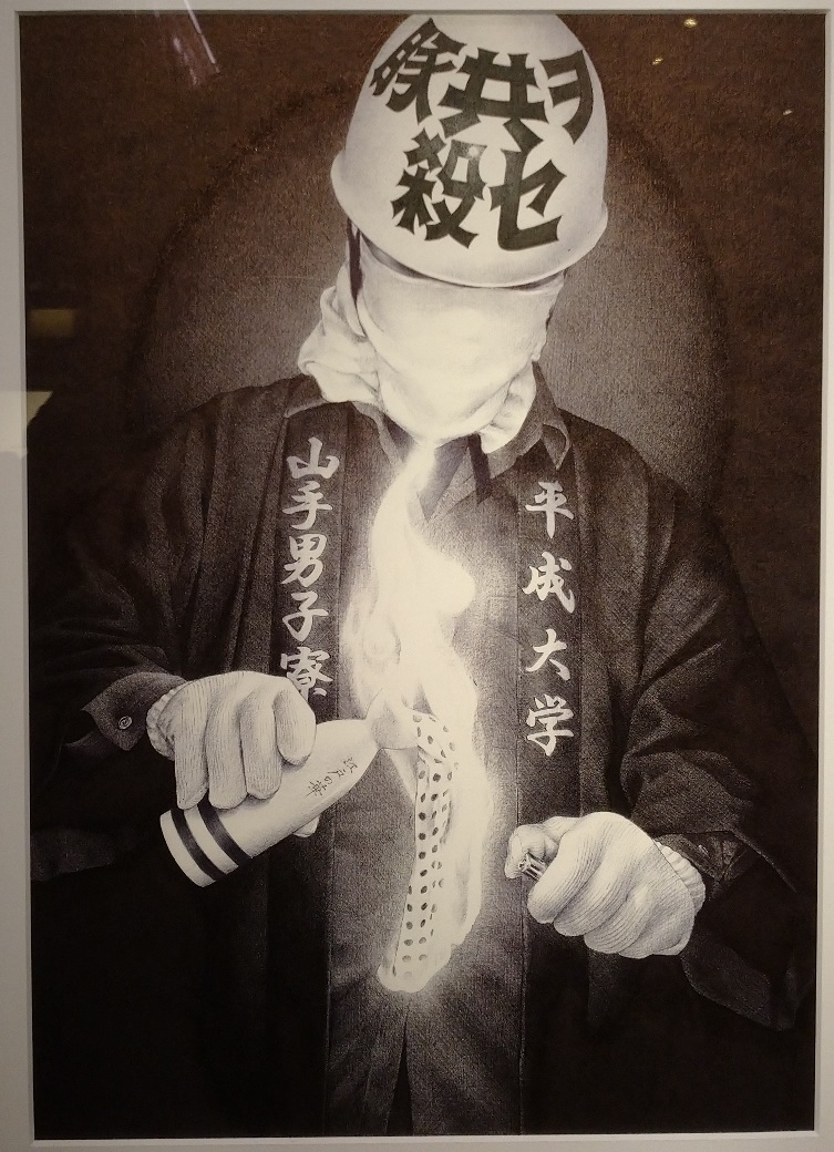 大友昇平『REIWA』展@代官山蔦屋書店 超細密なボールペン画で現代のFloating Worldを描く_c0002171_02440291.jpg