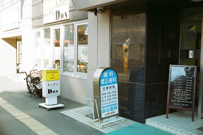ドライバーのトイレタイムと3年ぶりの洋食店主_c0182775_15484057.jpg