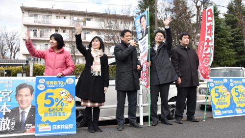 新春街頭スピーチ(下)_b0190576_22523824.jpg