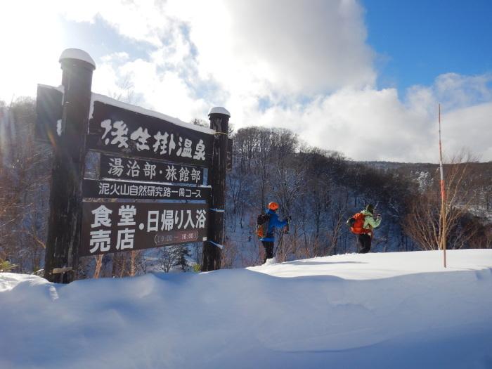 後生掛温泉スキーツアー(1日目)国見台 ~ 2019年12月28日_f0170180_21230303.jpg