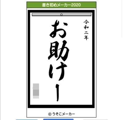 七草粥_e0359481_17363250.jpg