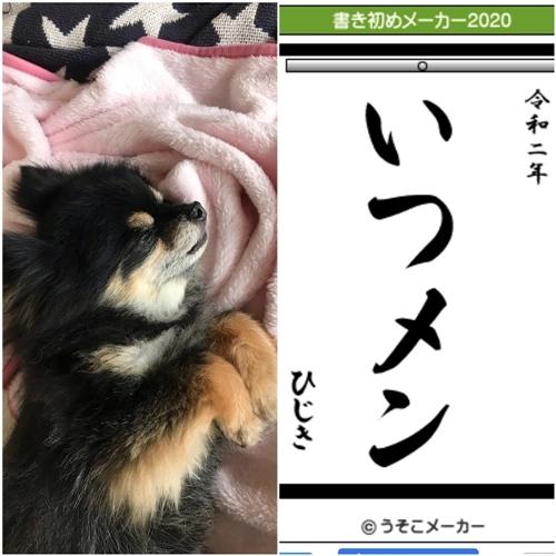 七草粥_e0359481_17450188.jpg