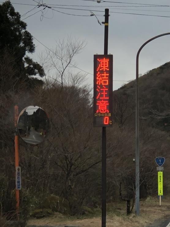 2020年1月7日 箱根熱海湘南鎌倉箱根_b0098584_19180264.jpeg