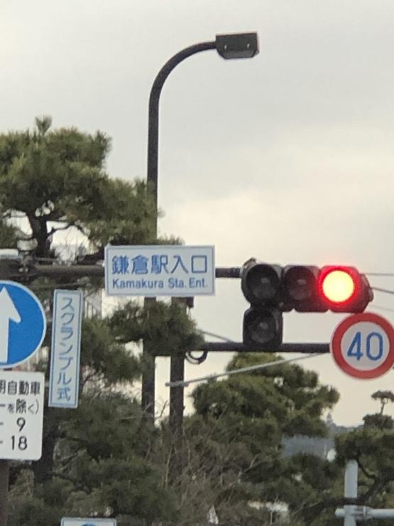 2020年1月7日 箱根熱海湘南鎌倉箱根_b0098584_19202951.jpeg