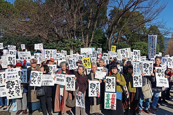 アベ政治を許さない 経産省前テントひろば 富士山_a0188487_10491587.jpg