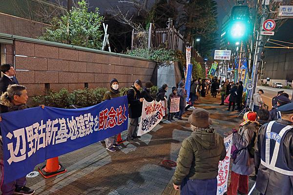新宿南口 富士山 ずんずん街宣 辺野古実防衛省抗議_a0188487_10570993.jpg