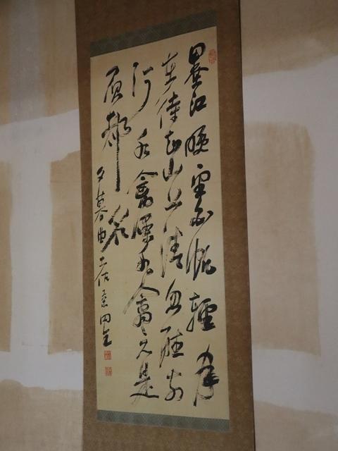 NHK大河ドラマ「麒麟がくる」がスタート、感動です、このドラマ大ヒット間違いなし・・・内容も良い映像が美し過ぎる_d0181492_00325056.jpg