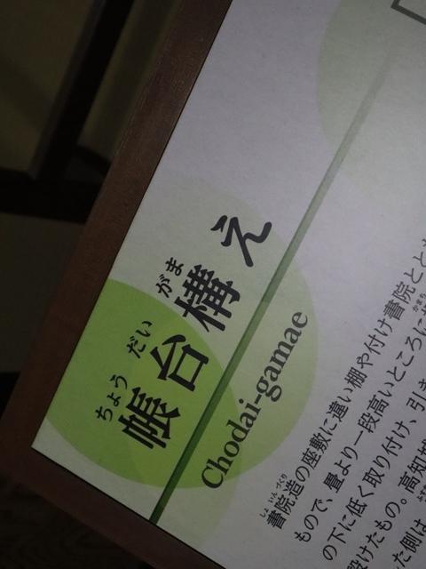 NHK大河ドラマ「麒麟がくる」がスタート、感動です、このドラマ大ヒット間違いなし・・・内容も良い映像が美し過ぎる_d0181492_00330598.jpg