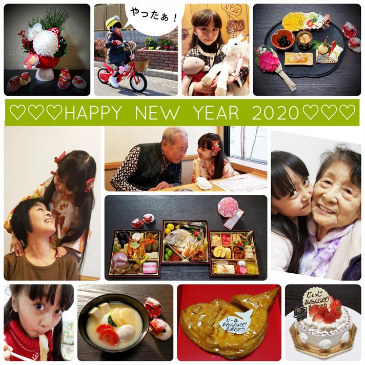 あけましておめでとうございます!(大阪での年末年始♡)_d0224894_01563608.jpg