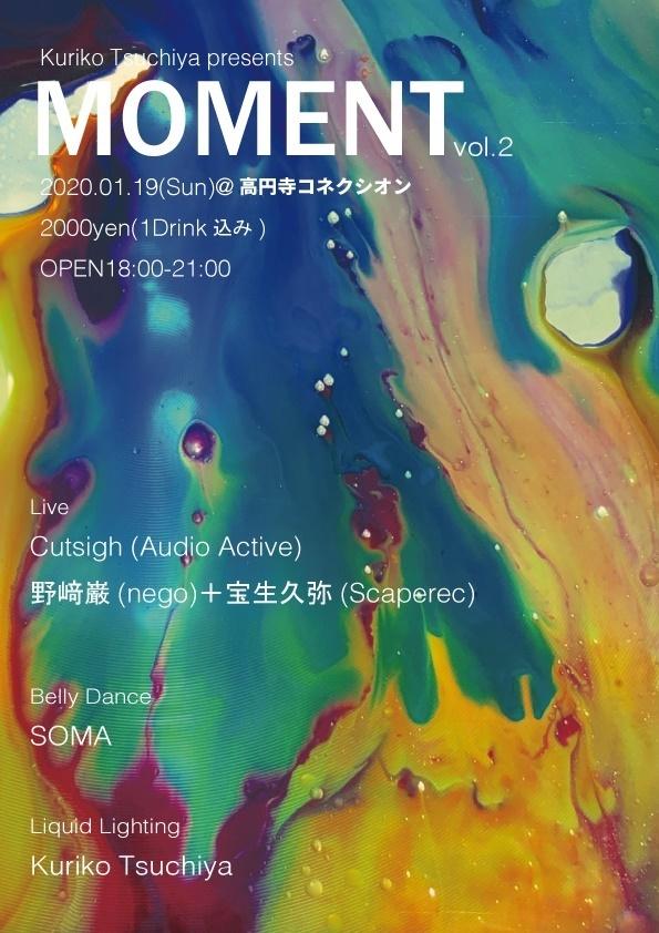 01/19(日)MOMENT vol.2_c0099300_13475743.jpg