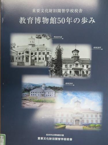 東京文化財研究所・独立行政法人国立文化財機構で調査_c0075701_20480357.jpg