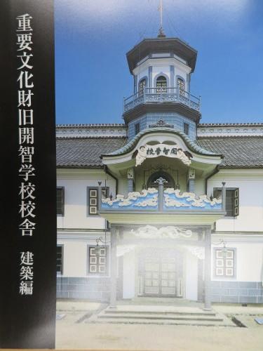 東京文化財研究所・独立行政法人国立文化財機構で調査_c0075701_20481852.jpg