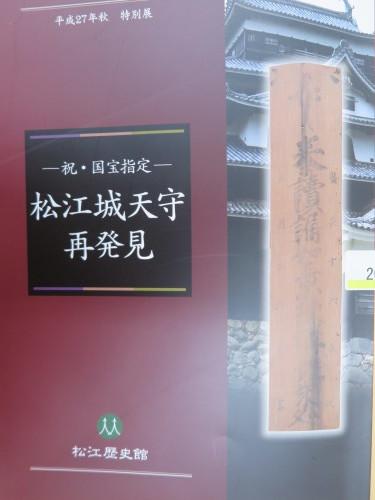 東京文化財研究所・独立行政法人国立文化財機構で調査_c0075701_20483310.jpg