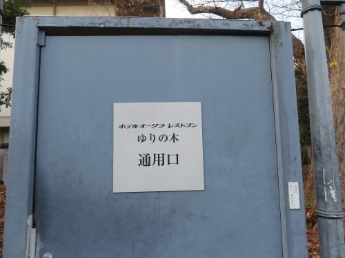 国立博物館から国立科学博物館を経由し新坂を下りホテルへ_c0075701_23471113.jpg