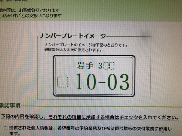 1月10日(金)本店ブログ♪ タントのことならお任せ下さい♡ ランクル ハマー アルファード_b0127002_19340291.jpg