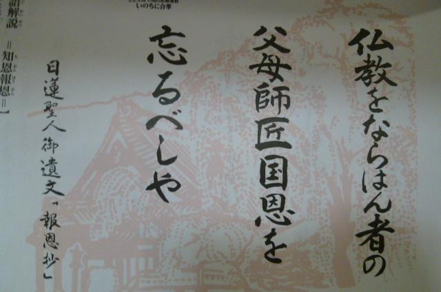 茶都・松江 不昧公の文化遺産_c0192503_22320684.jpg