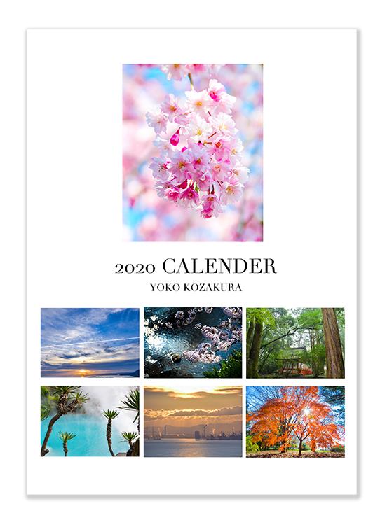 2020 カレンダー_e0108604_17353268.jpg