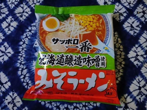 1/7 サンヨー食品 サッポロ一番みそラーメン北海道醸造味噌使用 & 小岩井 生乳だけで作った脂肪0ヨーグルト_b0042308_00002653.jpg