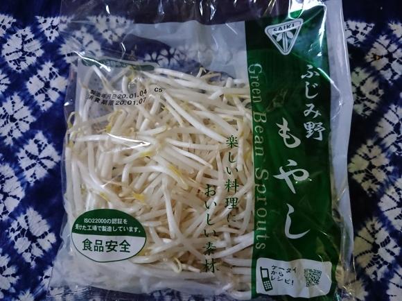 1/7 サンヨー食品 サッポロ一番みそラーメン北海道醸造味噌使用 & 小岩井 生乳だけで作った脂肪0ヨーグルト_b0042308_00002726.jpg