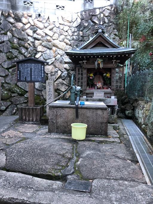 宮島弥山・駒ヶ林・前峠山を歩く(2020/01/05)_b0393210_05312317.jpg