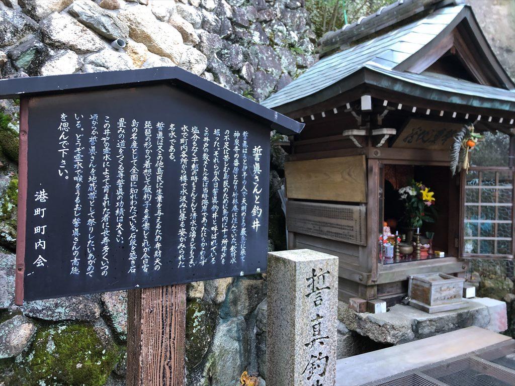 宮島弥山・駒ヶ林・前峠山を歩く(2020/01/05)_b0393210_05312715.jpg