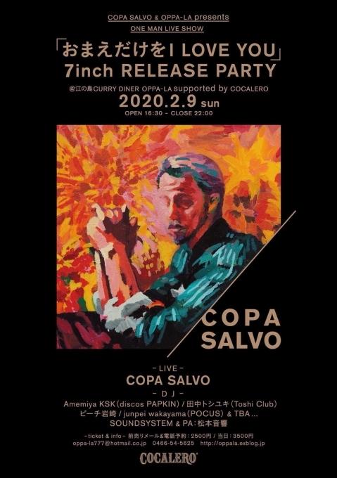オッパーラが贈る新シリーズ!ONEMAN LIVE SHOW 第二弾は2月9日 COPA SALVOが新作7インチ「おまえだけを I LOVE YOU」リリースパーティーを開催決定!!_d0106911_20022592.jpg