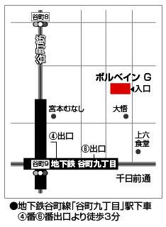 第2回 大阪二紀小品展_b0068412_17205878.jpg
