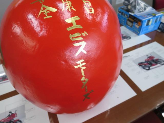 明けまして2020ヽ(・∀・)ノ_d0038712_14573983.jpg