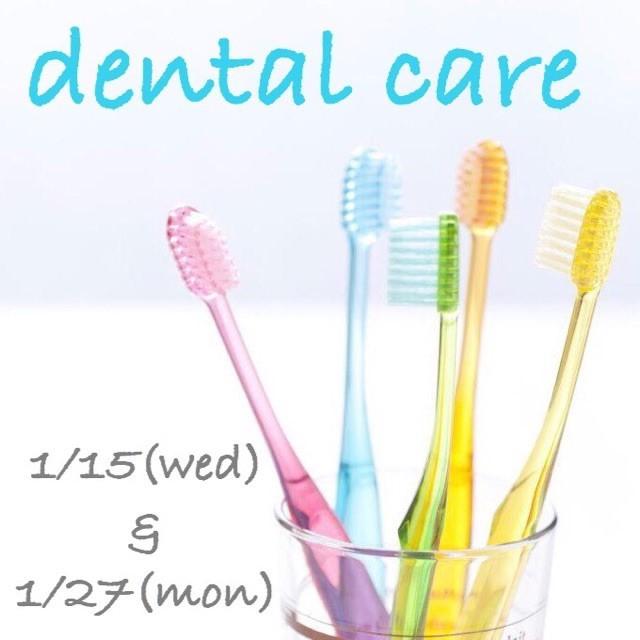 ☆ Dental Care ☆_d0060413_18283845.jpg