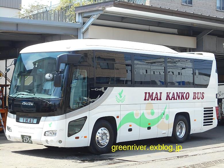 今井観光バス 2357_e0004218_20485686.jpg