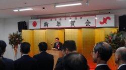 6日は市の新春年賀交礼会、7日は商工会議所新年賀会でした_c0133422_01350679.jpg