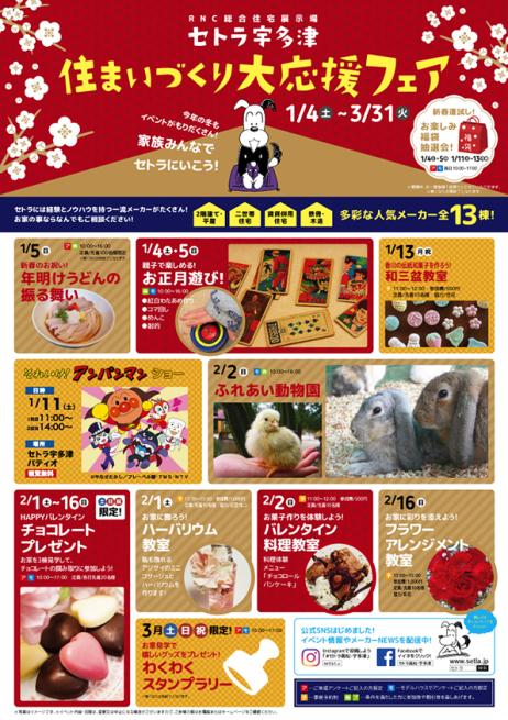 セトラ高松・宇多津「和三盆ワークショップ開催のお知らせ」_e0412422_16000394.jpg