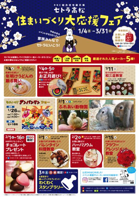 セトラ高松・宇多津「和三盆ワークショップ開催のお知らせ」_e0412422_16002877.jpg