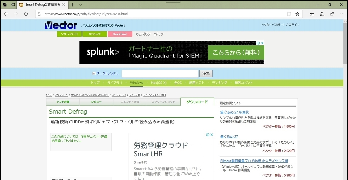フリーソフトのアップデート_d0181824_15181711.jpg