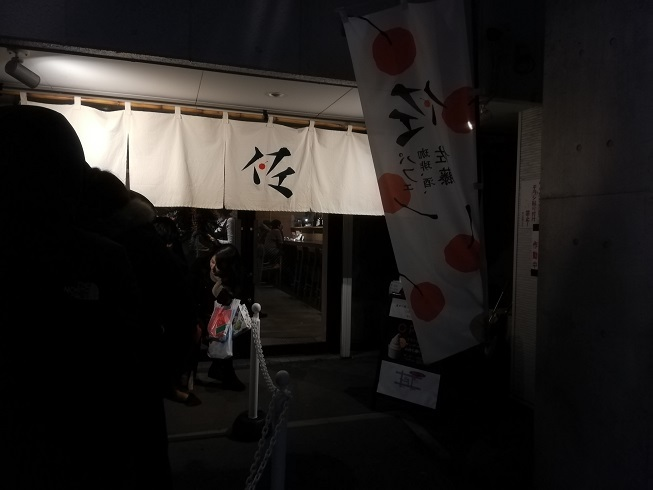 ジンギスカンからの締めパフェ @札幌_b0129725_16023539.jpg