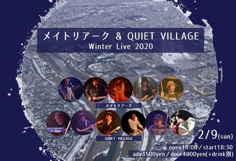 2020冬の村祭りライブ開催!_e0139726_20580585.jpg