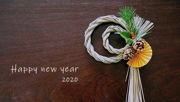 新年のご挨拶_f0170331_22184788.jpg