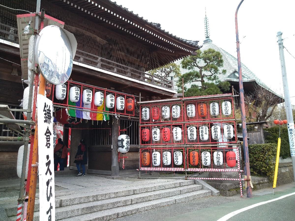 本覚寺の鎌倉えびす_e0365536_10130869.jpg