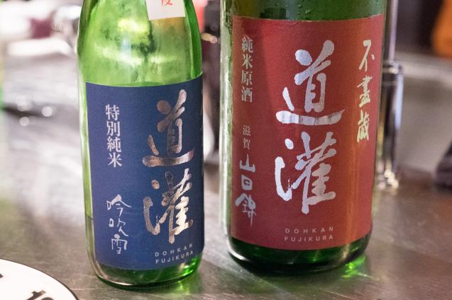 小豆島のお刺身とクラフトビールの会_e0369736_10272693.jpg
