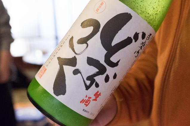 小豆島のお刺身とクラフトビールの会_e0369736_10274516.jpg
