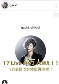 GACKT:イチナナ1/7配信決定!_c0036138_15292770.jpg