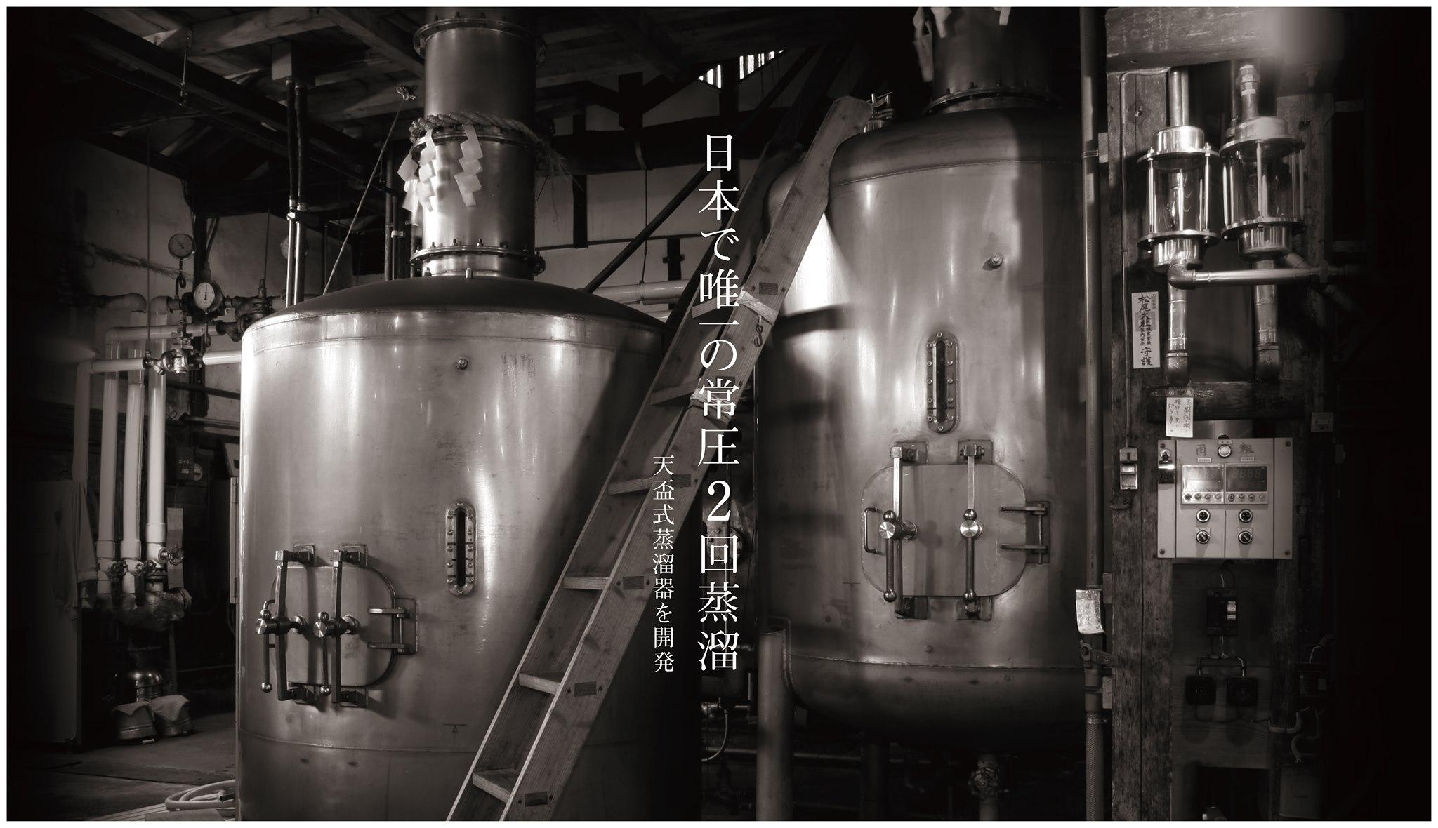 【麦焼酎】『クラフトマン多田』北海道初上陸\(^o^)/_e0173738_95854.jpg