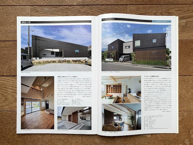 建築ジャーナル2020年1月号。_f0176239_08360109.jpeg