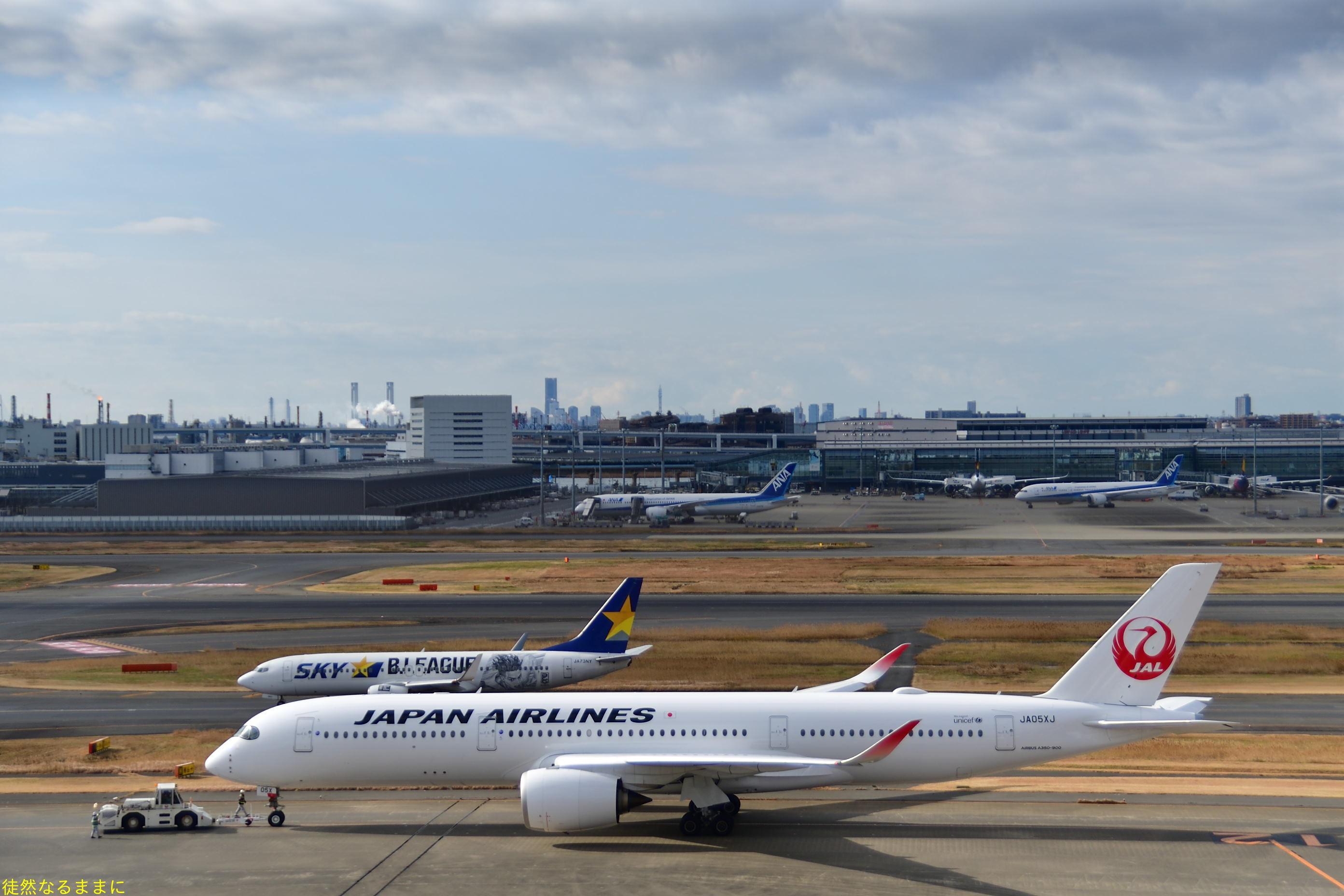 羽田空港_d0285540_06211730.jpg