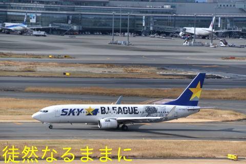 羽田空港_d0285540_06212093.jpg